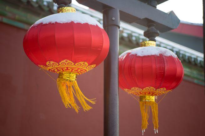 中國習慣法(Chinese Customs)