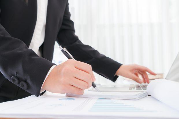 申領遺產稅證書的程序
