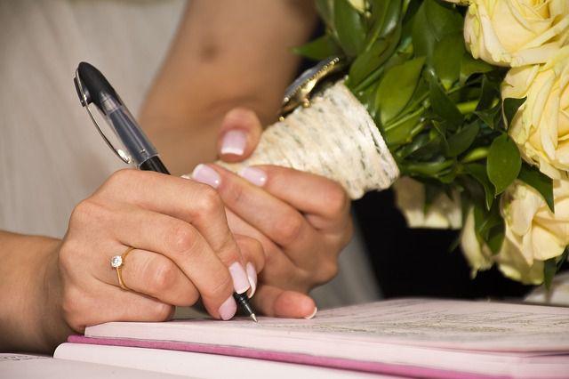 婚姻登記處